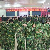 """現zhi)dai)企業要出奇制勝,依(yi)靠kang)囊yi)然是人(ren)才。搜才、育才、留才,正是尼斯培訓部這(zhe)個""""伯(bo)樂(le)團(tuan)隊""""的主要任務(wu)。"""