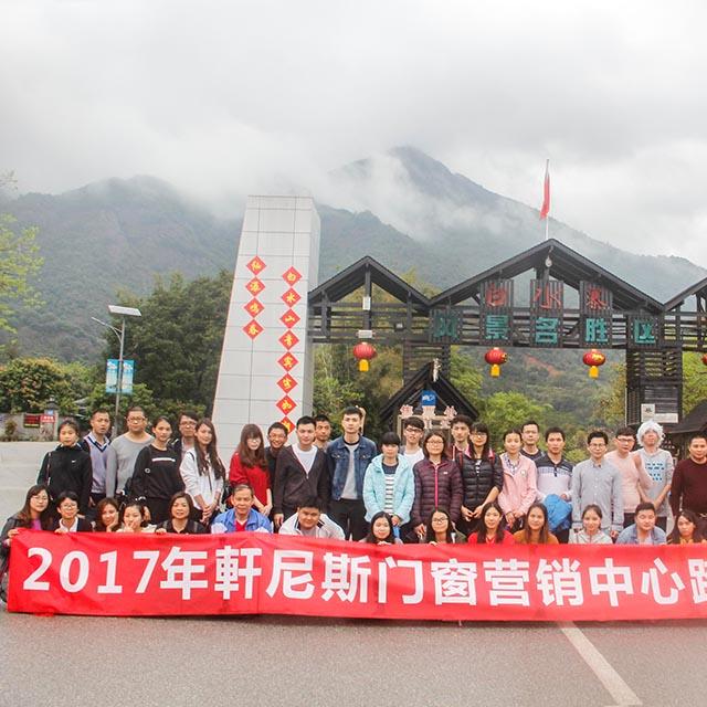 提要︰3月19日(ri)上(shang)午,軒尼斯門窗營銷(xiao)中心組織(zhi)全體員工出發(fa)到廣州市xing)齔強 嘉 qi)2天1夜的踏青之旅(lv)。?