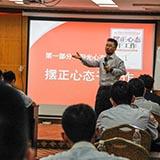 提要:本次秋季培訓首先著重調整新老員工的工作心態,為每一位(wei)員工提供清(qing)晰的崗位(wei)規劃以及良好(hao)的晉升空間(jian)。