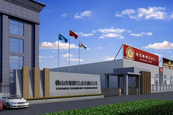 轩尼斯再度扩大生产规模,在佛山南海凤岗自建厂房,面积扩增90000平方米。
