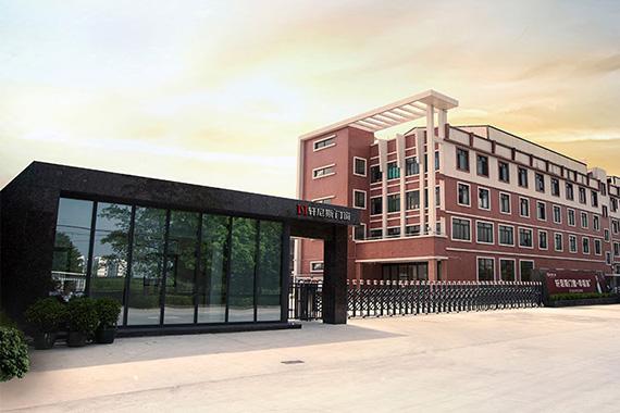 轩尼斯门窗江苏盐城、佛山范湖生产基地陆续投入运营,标志着轩尼斯门窗品牌硬实力战略再升级的里程碑举措。
