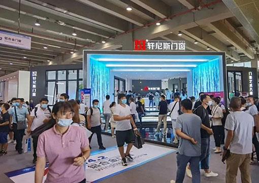 聚焦2020中國廣州建博會,軒尼斯門窗C位新技能迎戰未來