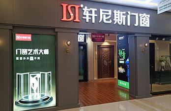 陽江陽春店