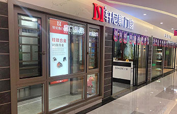 深圳南山店