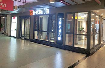 深圳龍華店