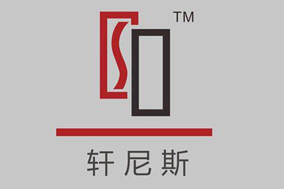 """创立轩尼斯hennissy品牌,""""轩尼斯·欧式名门""""风靡铝门市场,开启旭辉新篇章轩尼斯专卖店,在中国大陆市场遍地开花。"""