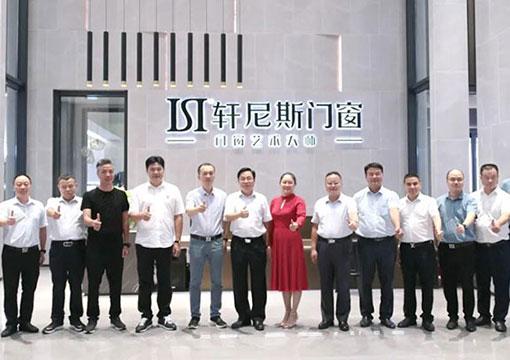軒尼斯門窗熱烈歡迎肇慶市委及高要區委領導蒞臨參觀指導!
