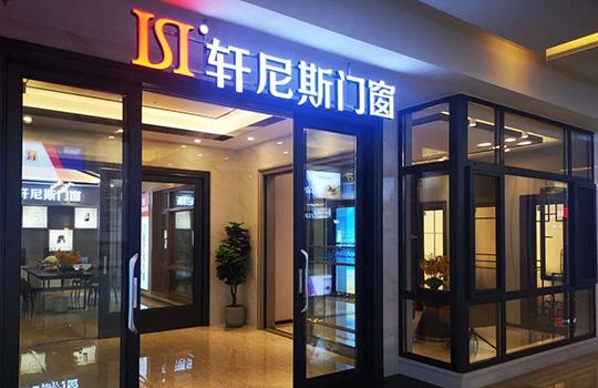 重庆武隆店