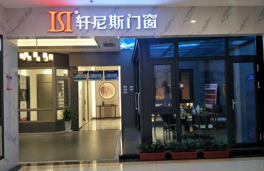 江苏徐州店