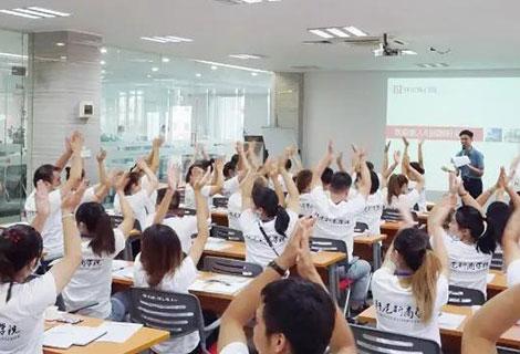 轩尼斯商学院|第36期终端门店基础培训