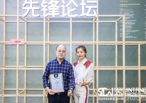 """轩尼斯门窗喜获金堂奖""""设计师推荐品牌TOP10""""殊荣!"""