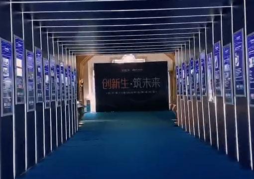 轩尼斯门窗2019品牌发布会现场