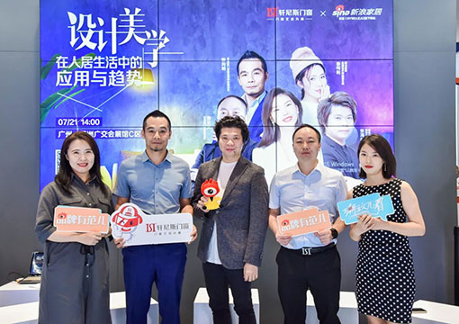 主流媒体纷纷打卡、线上线下人气如潮丨轩尼斯门窗领航中国建博会(广州)