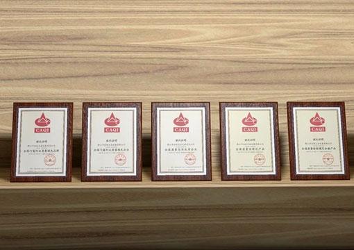 荣光加冕,耀目而至|轩尼斯门窗获中国质量检验协会五项认证!