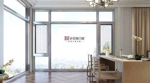 购买高端门窗,需要注意的几个点